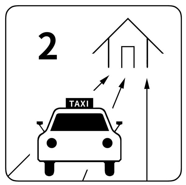 タクデリ利用方法2
