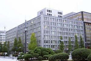 日本商工会議所